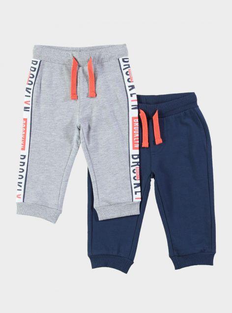2Pack Pantaloni sportivi